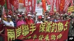 23일 대만 타이페이에서 반일 시위를 벌이는 시위대