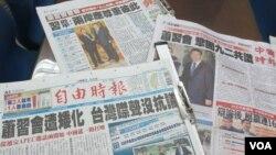 台灣主要媒體以頭版頭條報導蕭習會 (美國之音張永泰 拍攝)