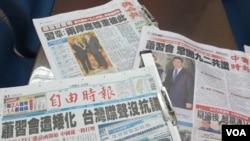 台湾主要媒体以头版头条报道萧习会 (美国之音张永泰 拍摄)