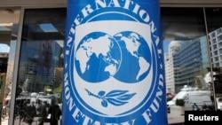 國際貨幣基金組織。