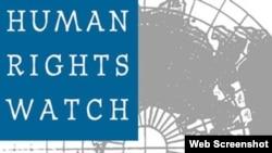 Lembaga HAM Human Rights Watch (HRW) memberikan penghargaan tahunan untuk penulis, wartawan dan blogger. (Foto: Dok)