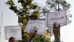 بازداشت و بازجویی برخی فعالان کارگری ایران در روز جهانی کارگر