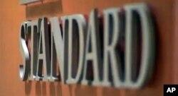 Γιατί η Standard και Poor's υποβάθμισε την Ελλάδα