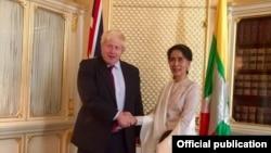 ၿဗိတိန္ႏိုင္ငံျခားေရးဝန္ႀကီး Boris Johnson နဲ႔ ျမန္မာႏိုင္ငံရဲ႕ အတိုင္ပင္ခံပုဂၢိဳလ္ေဒၚေအာင္ဆန္းစုၾကည္ (MOFA)