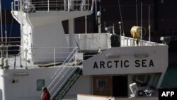 В деле о захвате сухогруза Arctic Sea поставлена точка