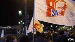 3月4日莫斯科支持普京集會 (美國之音白樺拍攝)