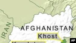 جنوبی افغانستان میں پانچ پاکستانی ہلاک