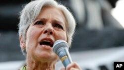 Ứng cử viên Tổng thống Đảng Xanh Jill Stein sẽ yêu cầu Wisconsin xác minh tổng số phiếu bầu do máy điện tử đếm.