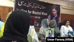 مشال خان کی پہلی برسی پر پشاور پریس کلب میں ریفرنس۔ 13 اپریل 2018