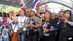 Участники антиправительственных выступлений мешали проведению выборов. Провинция Сонгхла, Таиланд. 2 февраля 2014 г.