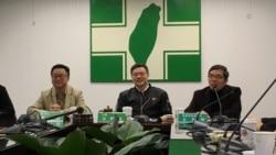 台湾民进党主席呼吁中国结束对台湾执政党敌意