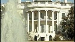 Pukulan Pertama RUU Penciptaan Lapangan Kerja Obama - Laporan VOA 15 September 2011