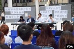 香港嶺南大學學生會舉辦有關院校自主論壇。(美國之音湯惠芸攝)