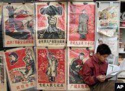 """毛泽东时代的关于知识青年上山下乡等题材的文革宣传画2006年在北京自由市场上卖。有的重印时加上了标题""""疯狂年代"""""""