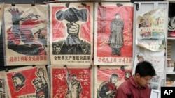 """中国计划经济年代的遗迹红色宣传画2006年在北京自由市场上出售。宣传画""""广阔天地炼红心""""反映的上山下乡运动主要是为了解决城市青年就业难题"""