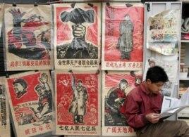 毛泽东时代的宣传画2006年在北京自由市场上卖。有的重印时加上了标题