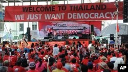 تھائى لینڈ: بھاری سیکیورٹی کےباعث احتجاجی جلوس منسوخ