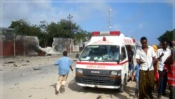 انفجار در سومالی ۳ کشته داشت