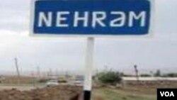 Nehrəm kəndi