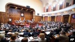 Skupština Srbjie (arhivski snimak)