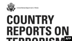 گزارش سالانه وزارت خارجه آمريکا: جمهوری اسلامی فعالترين حامی تروريسم