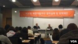 12일 서울 대한상공회의소에서 '비보호 북한이탈주민 정착실티 및 정책제언' 세미나가 열렸다.
