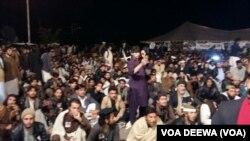 pashton jarga in islamabad