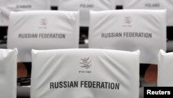 Ghế cho các đại biểu Nga trước buổi lễ đánh dấu sự gia nhập của Nga vào WTO