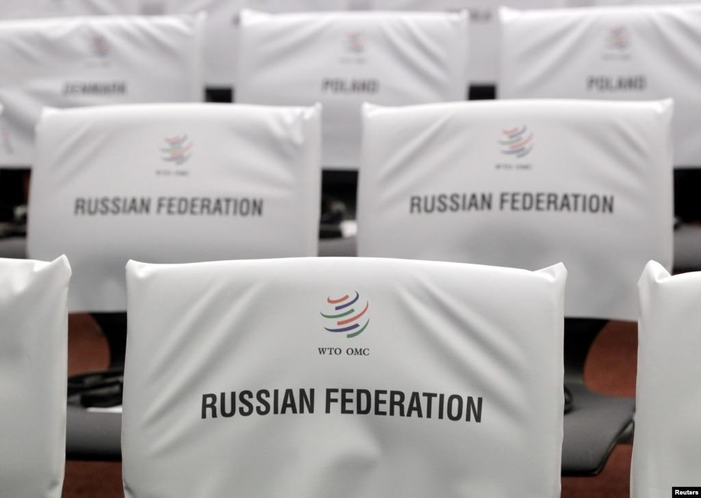 Kremlin usará OMC para responder às sanções americanas