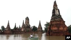 泰國出現水災。