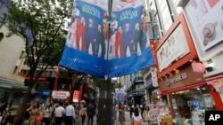 지난 7월 서울 시내 쇼핑 중심가. (자료사진)