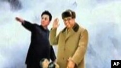 'Kimjongilia' Documents Suffering North Korea Seeks to Hide
