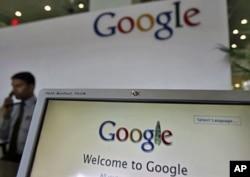 """""""Google"""" kompaniyasining Hindistondagi vakolaxonasi rasmiylar so'rovlariga javob berishga majbur"""