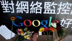 粵語新聞 晚上9-10點:特首續推私隱條例 谷歌臉書可能撤離香港