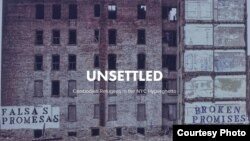 """Unsettled: Cambodian Refugees in the New York City Hyperghetto"" describes life for the wave of Cambodian refugees who were placed in the Bronx facing harsh living conditions in the 1980s and 1990s. (Courtesy photo of Eric Tang)"