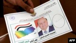 Phó Tổng thống Abed Rabbo Manousr Hadi là ứng cử viên duy nhất trong cuộc bầu cử tại Yemen