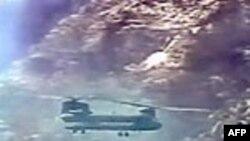 در حمله هوایی پاکستان، ۲۲ شورشی کشته شدند