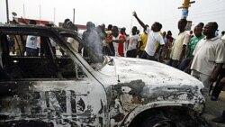 پاتریک آکی: بازرسان دادگاه بین المللی جنایات جنگی وارد ساحل عاج خواهند شد