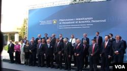 Grupi Drejtues Nderkombëtar për Kosovën