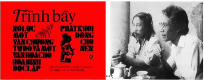 Những mẫu bìa rất mỹ thuật của 42 số báo Trình Bầy đều do Hoàng Ngọc Biên vẽ và thiết kế. Hoàng Ngọc Biên và Diễm Châu (1937-2006), là hai bạn đồng hành trí tuệ trong Nhóm Trình Bầy, Thế Nguyên đứng tên Chủ nhiệm. [tư liệu Ngô Thế Vinh]