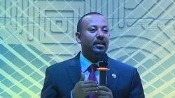 Mummchi Ministeeraa Abiyyi Ahmad Gaazexxesoota Biyya Keessaaf Ibsa Kennan