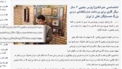 عراق جایگاه ایران در اوپک را تصاحب کرد