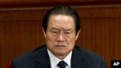 Ông Châu Vĩnh Khương cựu Ủy viên Thường vụ Bộ Chính trị, có thể là một mục tiêu trong chiến dịch chống tham nhũng của ông Tập Cận Bình, theo nhiều người đồn đoán