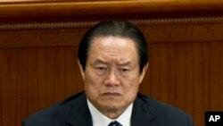 前中共中央政治局常委周永康(资料照片)