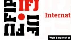 国际新闻工作者联合会网页