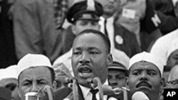 1963년 마틴 루터 킹 주니어 목사의 '나에게는 꿈이 있습니다' 연설 장면.