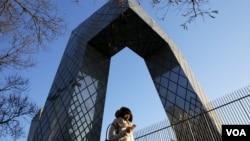 中国官媒宣传机器中央电视台的大楼 (资料照片)