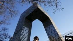中国宣传机器中央电视台的大楼 (资料照片)
