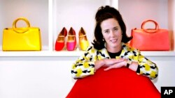 کیت اسپید- طراح مد