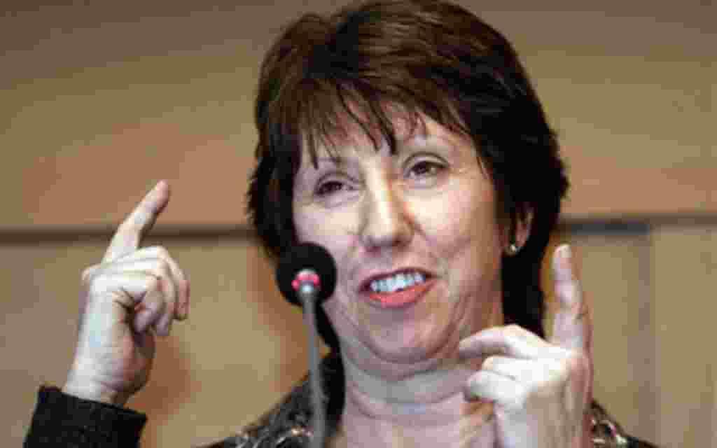 Верховный представитель ЕС по международным делам Кэтрин Эштон после